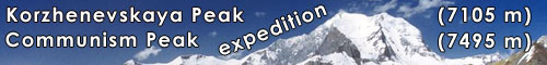 Communism Peak and Korzhenevskaya Peak expedition