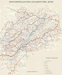 Схема Западного Тянь-Шаня